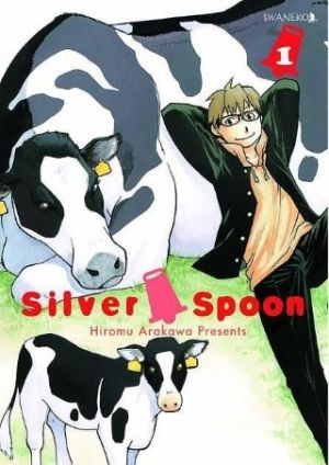 Silver Spoon Tom 1