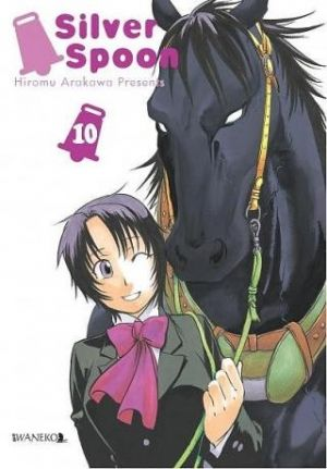 Silver Spoon Tom 10