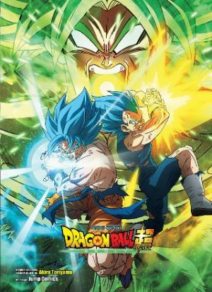 Dragon Ball Super. Broly