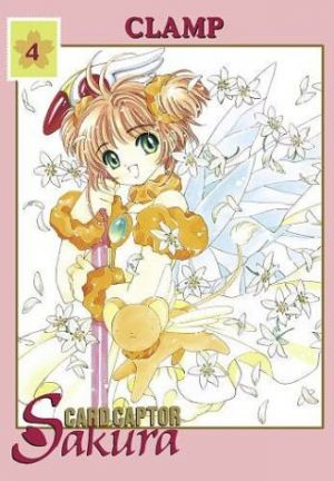 Card Captor Sakura 4