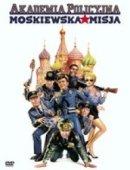 Akademia Policyjna 7: Moskiewska Misja
